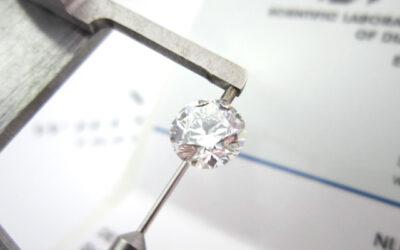 Compro diamanti Roma – usati e senza certificato